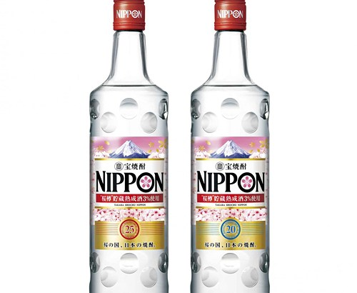 外国人観光客も注目?宝焼酎「NIPPON」新発売