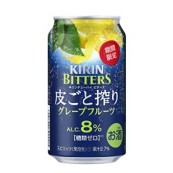 ビターなおいしさ「キリンチューハイ ビターズ 皮ごと搾りグレープフルーツ<期間限定>」を新発売!
