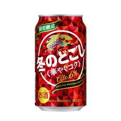 冬の催しを彩る「キリン 冬のどごし<華やぐコク>」11月8日に発売!