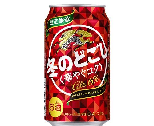 キリン-冬のどごし<華やぐコク>