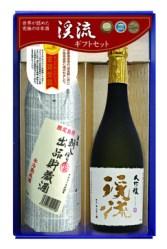 遠藤酒造場がECサイト『日本酒ギフト.com』をオープン
