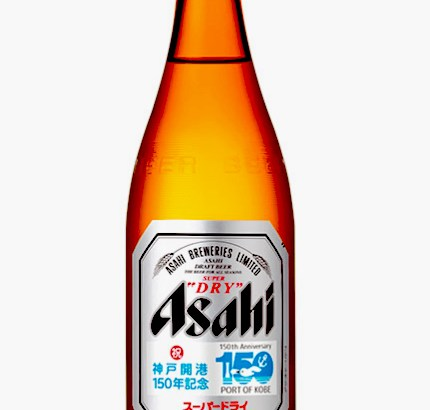 『アサヒスーパードライ「神戸開港150年記念」ラベル』継続販売