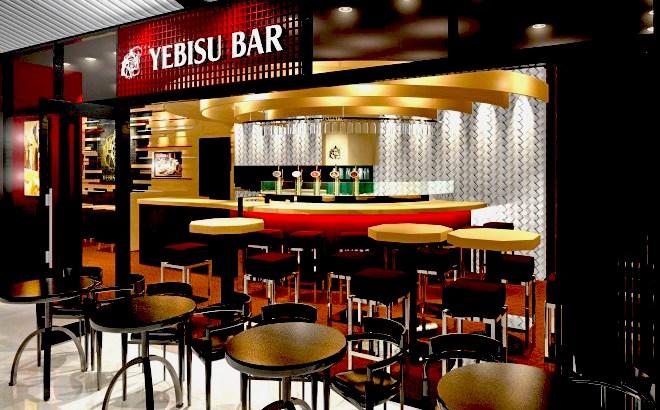 YEBISU-BAR-エキシティ広島店