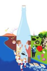 73の酒造から700種の焼酎が一同に揃う、薩摩焼酎・黒糖焼酎の祭典『2017鹿児島焼酎フェスinTokyo』を東京・恵比寿で開催
