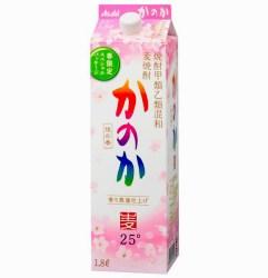 1月31日から『麦焼酎かのか25度紙パック1,800ml17年春限定スペシャルパッケージ』完全予約受注制で販売開始