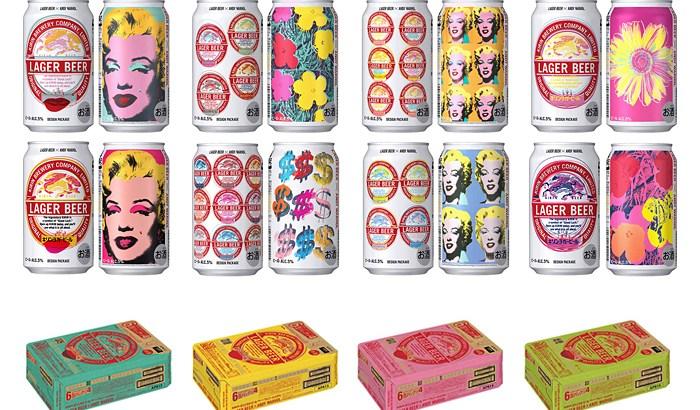 キリンラガービール-アンディ・ウォーホルデザインパッケージ