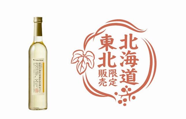 日本の地ワイン 新鶴シャルドネ-2016