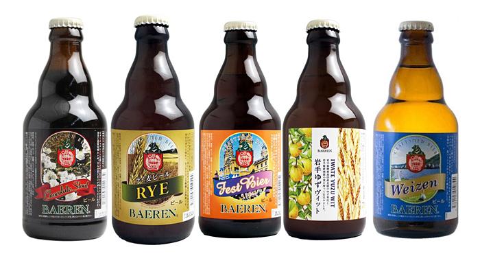 べアレン醸造所限定醸造ビール