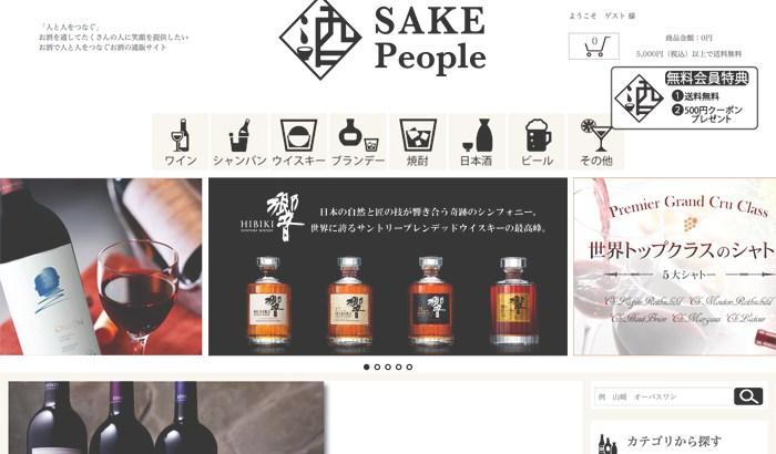 お酒業界に革命を起こすことを目標としたECサイト『酒people(ピープル)』が2017年3月16日(木)にグランドオープン