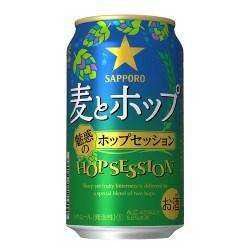 爽やかな「サッポロ 麦とホップ 魅惑のホップセッション」、5月23日に数量限定発売!