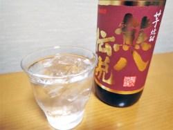 大分のブランド芋使用「熊八伝説」は常圧蒸留なのに驚きの飲みやすさ!