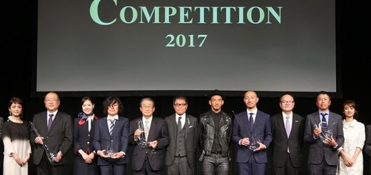 SAKECOMPETITION2017