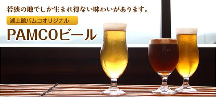 地元にぴったりのビールを作ろう:福井県のクラフトブルワリー