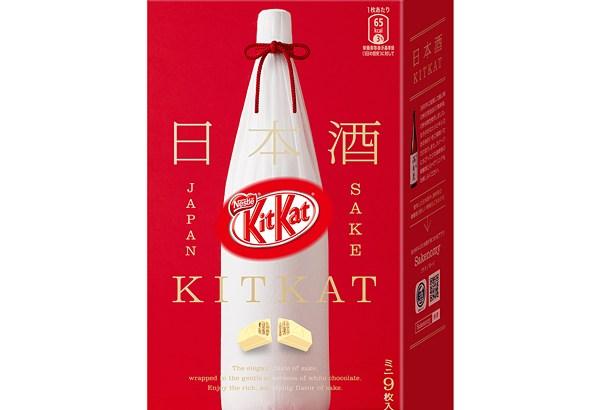 キットカット日本酒満寿泉