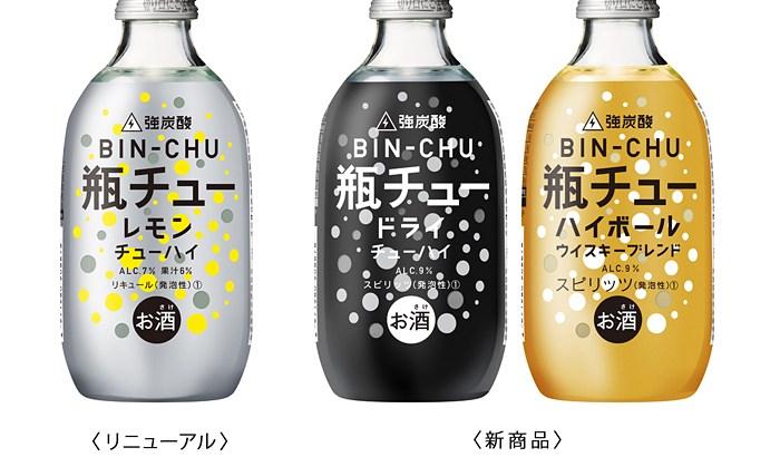 合成酒精、「瓶チュー レモン」のパッケージをリニューアル+「瓶チュー ドライ」「瓶チュー ハイボール ウイスキーブレンド」を新発売!