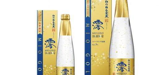 松竹梅白壁蔵「澪」<GOLD(ゴールド)>スパークリング清酒