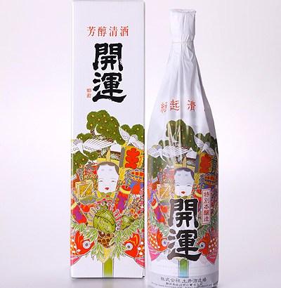 お正月はやっぱり日本酒がいいね!お正月に飲むべき日本酒10選