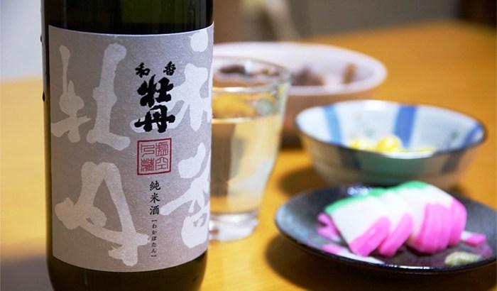 いいちこが造った純米酒「和香牡丹」が安定の飲みやすさ