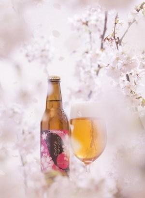 道明寺桜餅の味わい!「サンクトガーレン さくら」発売