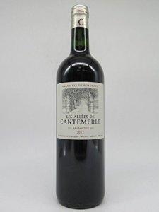 レ ザレ ド カントメルル