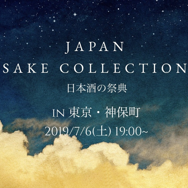 JAPAN SAKE COLLECTION