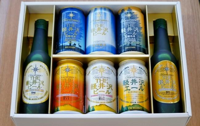 楽しい「THE軽井沢ビール 父の日限定 飲み比べセット」登場!