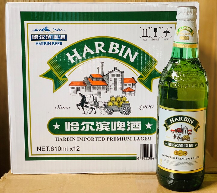 ハルビンビール