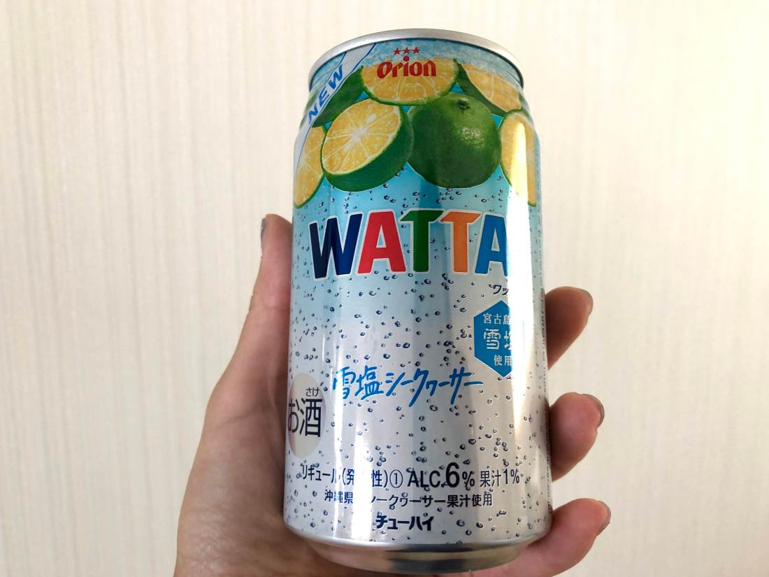 watta2
