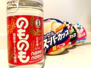 日本酒とアイス?!ワンランク上の大人スイーツを自宅で♪