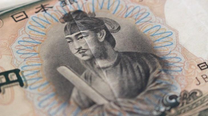 1月7日は千円札の日。今宵呑みたい聖徳太子にまつわるお酒をご紹介