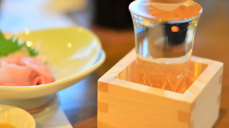 初心者におすすめの日本酒12選!女性もオヤジも楽しめるオトナの逸品も紹介♪