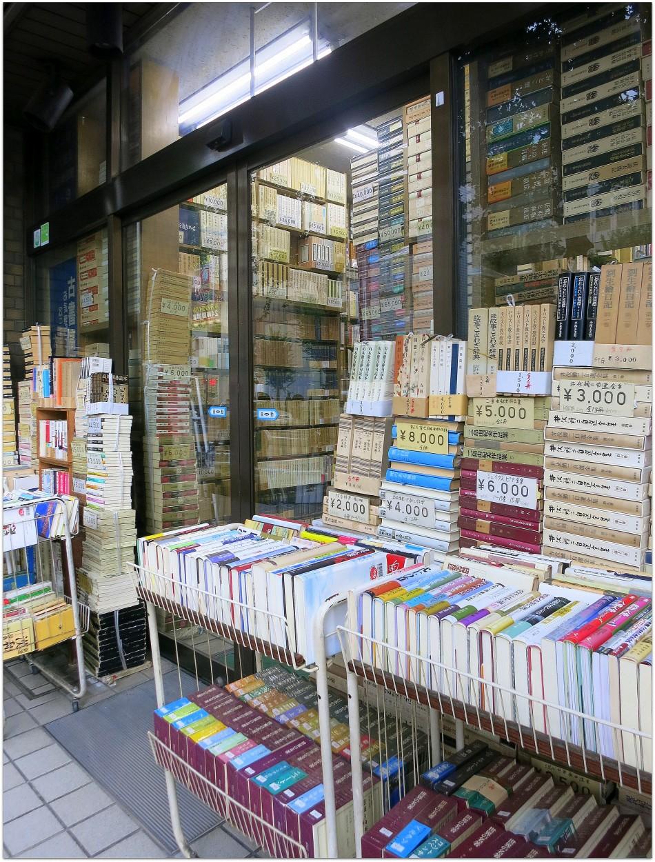 El barrio de Jimbocho en Tokio