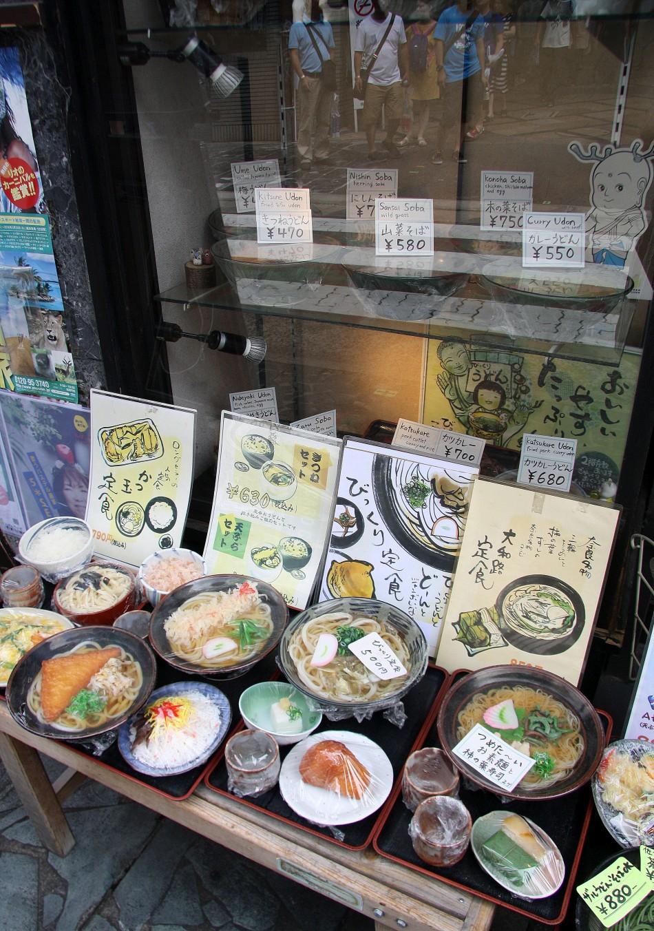 Comida de plástico japonesa