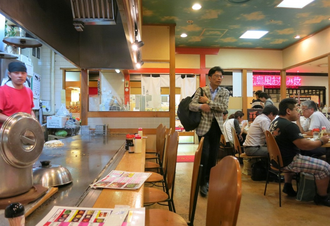 Restaurante Hiroshima