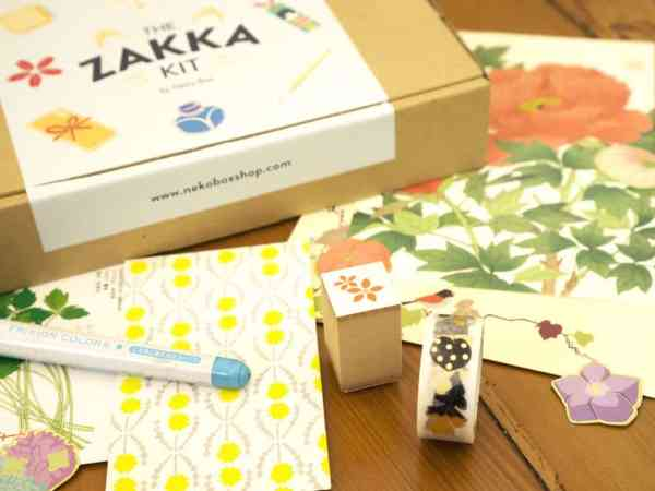 zakka kit july