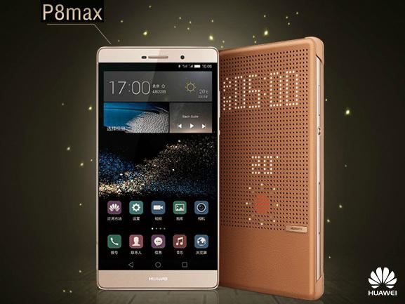 Image Result For Huawei Nexus