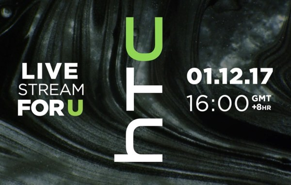 HTC will live stream tomorrow's launch event on Youtube ...