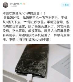 Redmi Note 8. (Image source: Lei Jun)