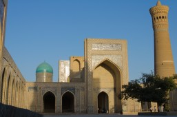 In der Kalon Moschee