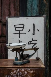China ist noch nicht immer modern