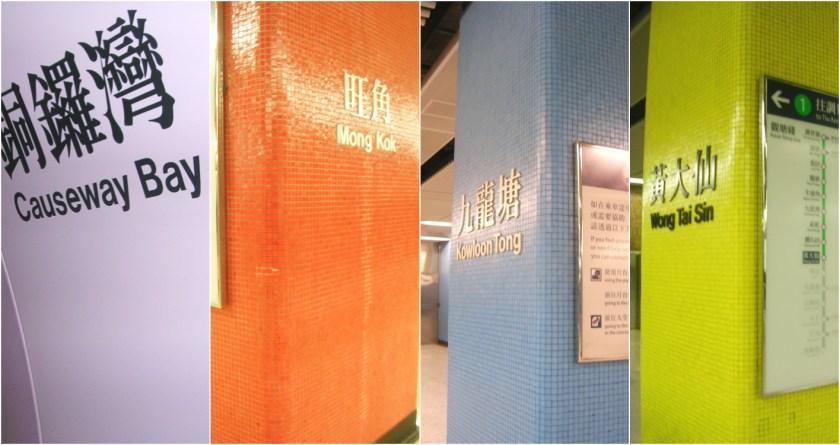 Hong Kong MTR Stations
