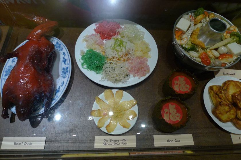 SG Food Display