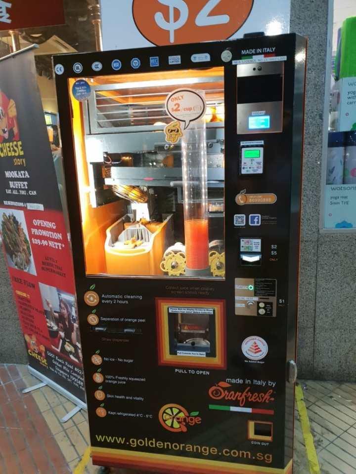 orange juice from the machine Singapore