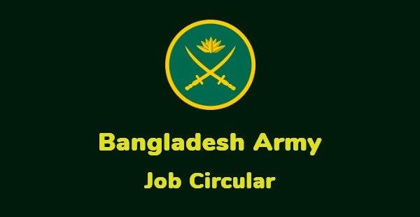 Bangladesh Army Civil Job Circular