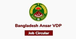 Read more about the article Bangladesh Ansar VDP Job Circular 2021 (Vacant Posts 350)