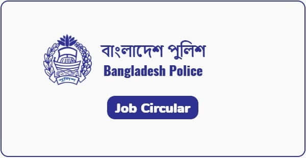 You are currently viewing Police SI Job Circular 2021 (October Update)