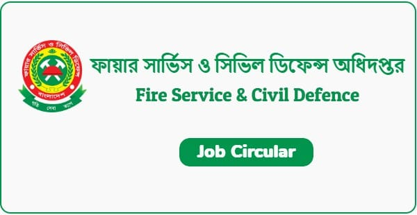 Read more about the article Bangladesh Fire Service Job Circular 2021 (September Update)