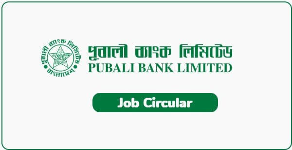 Read more about the article Pubali Bank Limited Job Circular 2021 (1075 Vacant Posts)