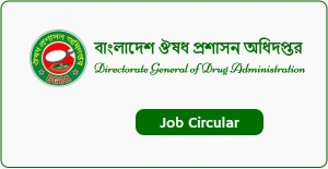 Read more about the article DGDA Job Circular 2021 (October Update)