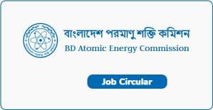 Read more about the article Bangladesh Atomic Energy Commission – BAEC Job Circular 2021